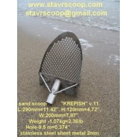 (Production Discontinued) SAND SCOOP KREPISH V.11